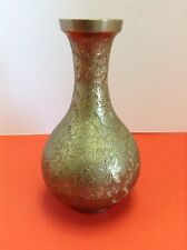 Solid Brass Vase From India, PT24