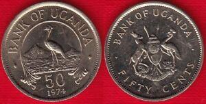 Uganda 50 cents 1966-1976 XF-UNC