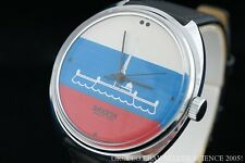 PAKETA Russia Russian flag Rare watch from OLD stock