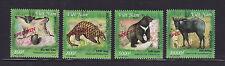 "VIETNAM 2003 ANIMALS IN BA VI NATL. PARK  "" SPECIMEN "" COMPLETE SET OF 4  MNH"