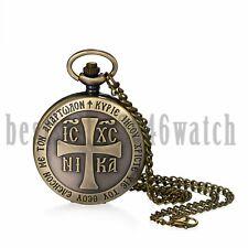 Antique Bronze Cross Quartz Analog Pocket Watch Pendant Necklace Sweater Chain
