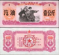 CHINE coupon militaire de ravitaillement essence 1971