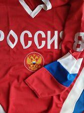 ALEXANDER OVECHKIN #8 Ice Hockey Replica Russian Hockey Jersey embroidered