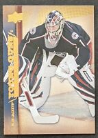 Tomas Popperle 2007-08 Upper Deck Series 2 Hockey #466 ROOKIE Young Guns NM-M!