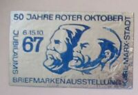 Socialism, 50 Years Red October, Unused Silver Coloured Vignette (62901)