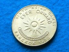1970 Thailand Baht, 6th Asian Games Bangkok - Great Coin