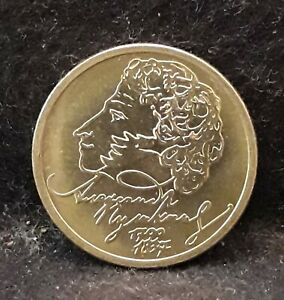 1999-MMD Russia (Federation) rouble, Pushkin commemorative, Y#640 (RU6)