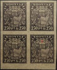 Russia rusia 1921 158 I y 183a plate error streech liberación trabajo mnh