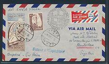 06398) KLM FF Amsterdam - Moskau 21.7.58, Brief DS ab Syrien RR!