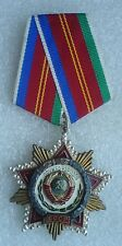 USSR Soviet Union Russian Collection Order of Friendship of Peoples 1972-1991