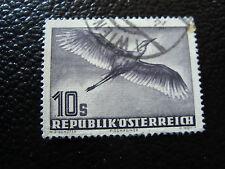 AUTRICHE - timbre yvert et tellier aerien n° 59 obl (A5) stamp austria