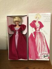 1999 Sophisticated Lady Blonde Bubblecut Reproduction Barbie Doll - NRFB
