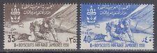 Syrien Syria UAR 1958 ** Mi.V7/8 Pfadfinder Scouts Scouting