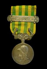 Pre Wwi 1901 France French China Expedition Medal w/ Clasp - Boxer Rebellion