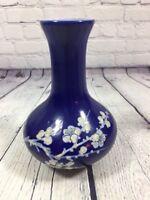 """Vintage Oriental Vase Blue w Hand Painted Textured Flower Design - 7"""" T x 4.5"""""""