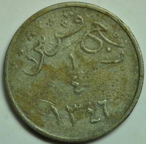 mw15384 Saudi Arabia Hejaz & Nejd Sultanate; 1/4 Ghirsh AH1346  KM#7