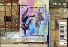 """timbre France neuf 2014 """"fête du timbre danse de rue hip hop"""" y&t BF 2905"""