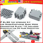 SL-88 The Upgrade Kit for Siege Earthrise Base mode connecting plate 10pcs only