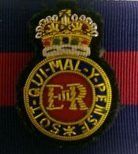 Life Guards Officers Embroidered Cap Badge & Backing Household Cavalry