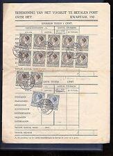 Netherlands  Veth 72 gld Frankering bij Abonnement 1927 ( 2 stamps missing !!!)