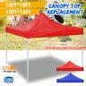 10x10ft/10x15ft Gazebo Top Canopy Patio Lawn Tent UV Sunshade Cover Waterproof