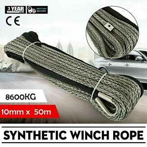 10MM X 50M Winch Rope Dyneema SK75 Synthetic Cable Car Tow Recovery
