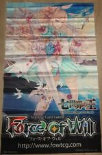 Force of Will FOW A1 Alice, the Girl in the Looking Glass ORIGINAL WALL BANNER