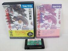 msx KYOTO RYUNODERA SATSUJIN JIKEN Misa Yamamura MSX2 Import Japan 20406 msx