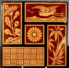 VERY RARE MINTON AESTHETIC DESIGNED TILE by Dr. CHRISTOPHER DRESSER