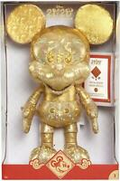 Disney Golden Mickey Mouse Plush Limited Edition Amazon 2020 Year of the Mouse