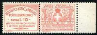 Regno d'Italia 1936 Assicurativi n. 16 * (m2925)