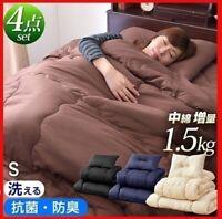 JAPAN FUTON Mattress Shikifuton Comforter Pillow 3 set Twin  4 color New F/S