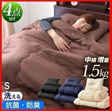 JAPAN FUTON Mattress Shikifuton Comforter Pillow 3 set Twin  4 color New F/S