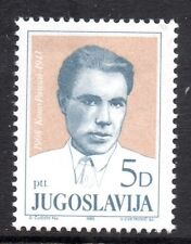Yugoslavia - 1983 Koco Racin Mi. 2022 MNH
