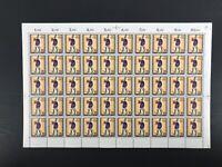 Berlin 50er Bogen MiNr. 176 postfrisch MNH Formnummer 1 (BW7549