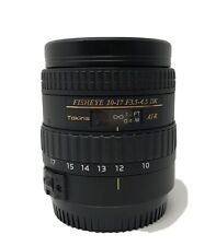 Tokina 10-17mm f3.5-4.5 DX AF ATX Fisheye CANON FIT BOTH CAPS NO LENS HOOD MODEL