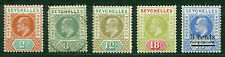 Seychelles 1903, Edward VII, MH MLH 1 USED 2574