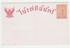 THAILAND SIAM. 1916 Rama Vi Second Series, 2 satang Postal Card, unused