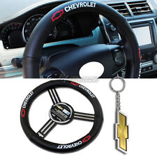 Chevrolet Logo Black Leather Genuine Steering Wheel Cover w/ DIE CAST Keychain
