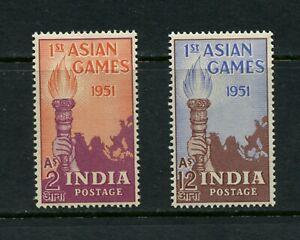 B794  India  1951  Asian Games   2v.   MNH