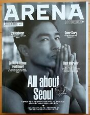 Daniel Henney/Cuttings 9P+Cover---Magazine Clippings/Arena Korea/October 2017