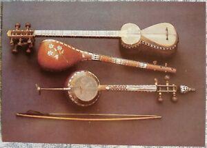 Postcard USSR 1986 Tar and Saz Glinka Museum Musical Instruments