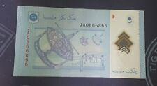 RM1  fancy number zeti JA0866866 VF