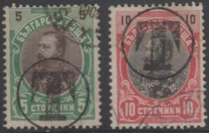 BULGARIA 1901-04 POSTAGE DUE Sc Unlsited Yvert 20A-20B KEY VALUES USED FVF €730