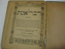 1913 Munkatch DIVRE EMET by THE CHOZE OF LUBLIN R. Yaakov Yitzchak Horowitz