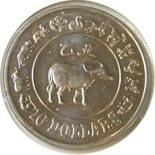 elf Singapore 10 Dollars 1985 Nickel Ox