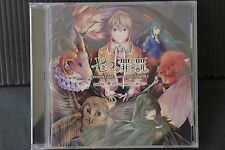 JAPAN Aku no P (mothy): Seven Crimes and Punishments feat.Kagamine Rin Len (CD)