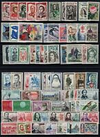 PP128062 / FRANCE / LOT 1960 - 1962 MODERN LOT MNH ** CV 140 $