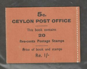Ceylon 1951 SCARCE SG SB20a  1r Stitched Right Side Complete Booklet UMM MNH