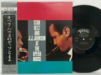 Stan Getz And J.J. Johnson - At The Opera House LP 1976 Japan MV2561 Jazz w/ obi